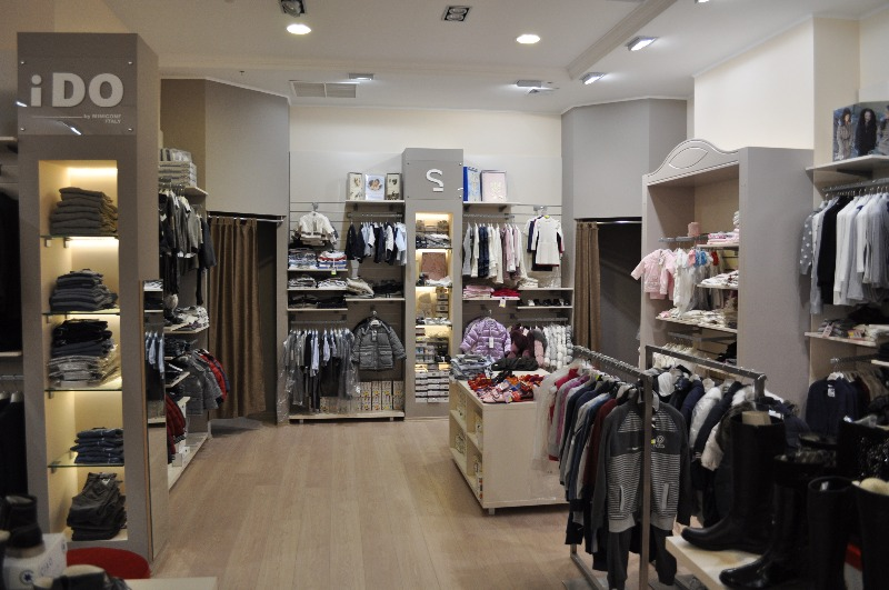 haine magazin
